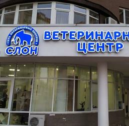 казбекская